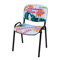 chaise fauteuil promotion
